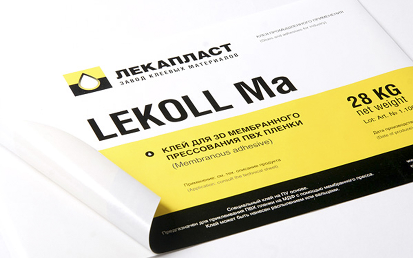 Наклейка ЛЕКАПЛАСТ - printermedia ru